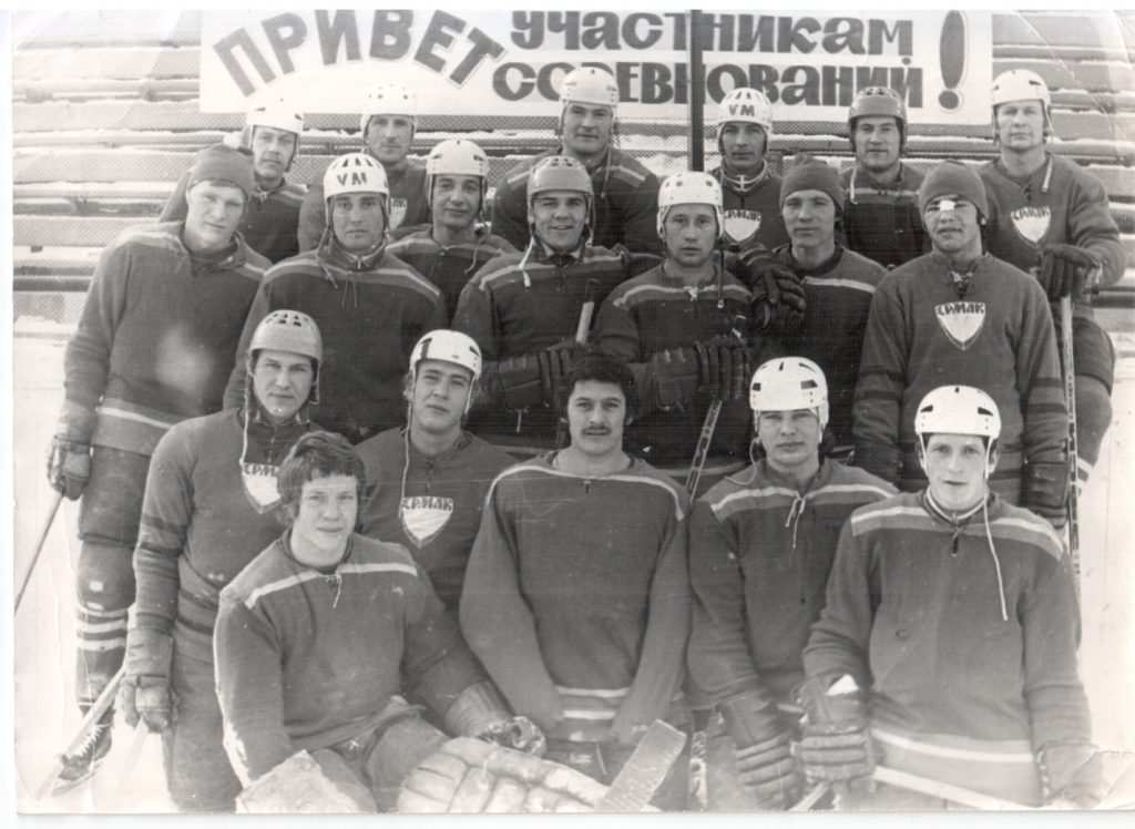Ермак Сезон 1971-72