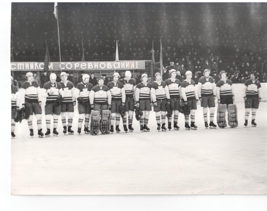 Сезон 1978-79. «Ермак»