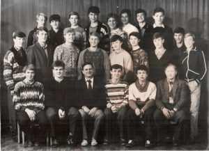Ермак Сезон 1989-90
